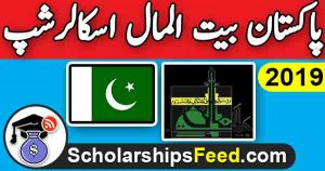 Pakistan Bait ul Mal Scholarships 2019 for Deserving students - PBM scholarship form 2019