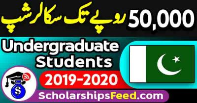 Ehsaas scholarship program 2019 – HEC Ehsaas Undergraduate Scholarship 2019