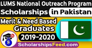 LUMS NOP 2019 Form Online registration. NOP LUMS 2019 - 2020 Online registration. LUMS National Outreach Program 2019-2020. LUMS Scholarships 2019 - 2020